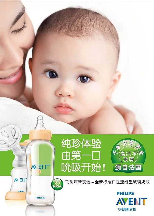 Advertising photography for Philips Avent in Shanghai, China. Photographed by Shanghai Photographer Philippe Roy, specialized in lifestyle Photography.