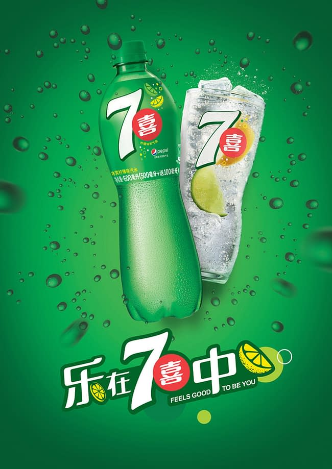 Final imagery for China mainland Pepsi Co's 7up campaign. Shanghai photographer with studio creates still-life imagery for advertising and marketing materials.