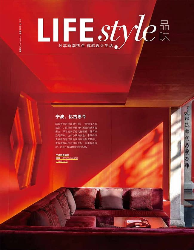 Hospitality Hyatt hotel interior photography for Louis Vuitton's travel guide published by ELLE Deco, in Nantong, China. Shanghai photographer with studio creates hospitality hotel, food and travel photography for advertising and marketing materials.